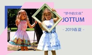 Jottum - 梦中的女孩(2019春夏)