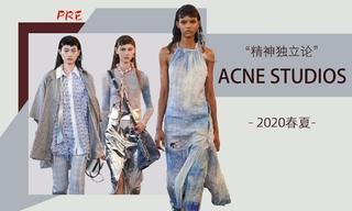 Acne Studios - 精神獨立論(2020春夏 預售款)