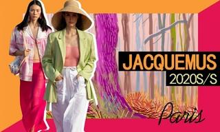Jacquemus:回到梦开始的地方(2020春夏)