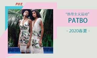 Patbo - 熱帶主義運動(2020春夏 預售款)