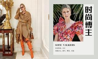造型更新—Sofie Valkiers