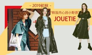 Jouetie - 釋放內心的小野獸(2019初秋)