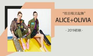 Alice + Olivia - 炫目精靈起舞(2019初秋)