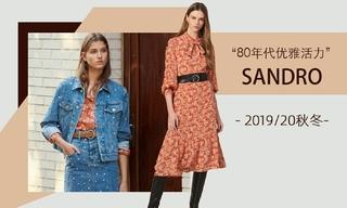 Sandro - 80年代優雅活力(2019/20秋冬)