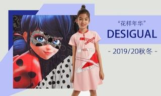 Desigual - 花樣年華(2019/20秋冬)