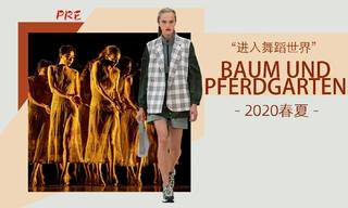 Baum Und Pferdgarten - 進入舞蹈世界(2020春夏 預售款)