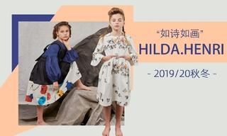 Hilda.Henri - 如詩如畫(2019/20秋冬)