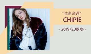 Chipie - 時尚奇遇(2019/20秋冬)