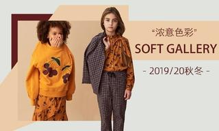 Soft Gallery - 濃意色彩(2019/20秋冬)