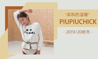 Piupiuchick - 柔和的溫暖(2019/20秋冬)