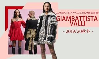 Giambattista Valli - Giambattista Valli x H&M聯名系列(2019/20秋冬)