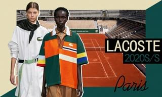 Lacoste:南法俱乐部少女(2020春夏)