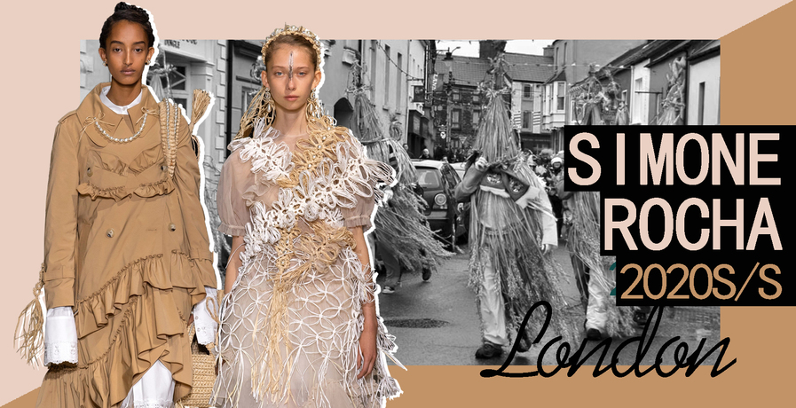 Simone Rocha:爱尔兰鹪鹩少女(2020春夏)