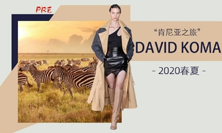 David Koma - 肯尼亞之旅(2020春夏 預售款)