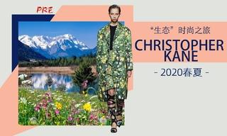 "Christopher Kane - ""生态""时尚之旅(2020春夏 预售款)"