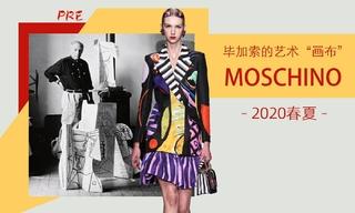 """Moschino - 毕加索的艺术""""画布""""(2020春夏 预售款)"""