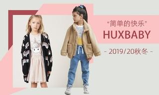 Huxbaby - 简单的快乐(2019/20秋冬)