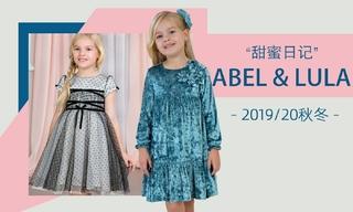 Abel & Lula - 甜蜜日记(2019/20秋冬)