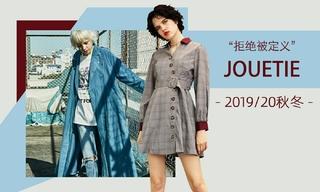Jouetie - 拒绝被定义(2019/20秋冬)