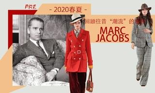 "Marc Jacobs - 回顾往昔""潮流""的旅程(2020春夏 预售款)"