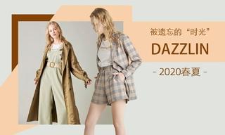 """Dazzlin - 被遗忘的""""时光""""(2020春夏)"""