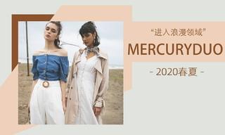 Mercuryduo - 进入浪漫领域(2020春夏)