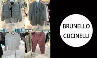 Brunello Cucinelli -2020/21秋冬訂貨會(12.10)