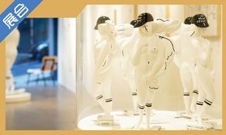 【展会】AllRightsReserved 联手长场雄《MEET YU NAGABA GALLERY》展览 & 东京选品店 Archive Store 将举办 Phoebe Philo 时代 Celi