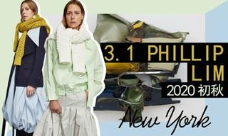 3.1 Phillip Lim:色彩比例的堆疊(2020初秋)