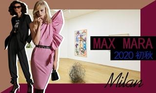 Max Mara:搖滾女歌手先驅(2020初秋)