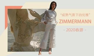 Zimmermann - 成熟氣質下的優雅(2020春游 )
