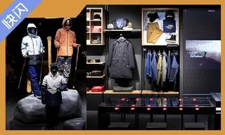 【快閃/期限店】Upswing 攜手 Futura Laboratories 于上海呈現「Right Here, Right Now」期間限定店 & The North Face 于張家口開設首家 B