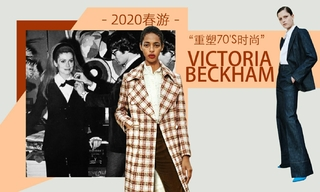 Victoria beckham - 重塑70's時尚(2020春游)