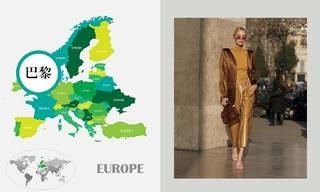 2020春夏 巴黎高定时装周—关键廓形&搭配