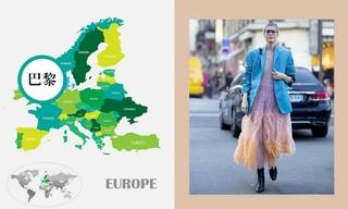 2020春夏 巴黎女装高定时装周—设计元素