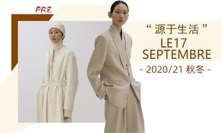Le17 Septembre - 源于生活(2020/21秋冬 預售款)