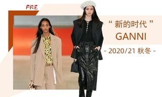 Ganni - 新的時代(2020/21秋冬 預售款)