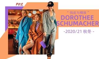 Dorothee schumacher -俏皮與精致(2020/21秋冬預售款)