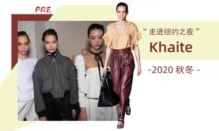 Khaite - 走進紐約之夜(2020/21秋冬預售款)