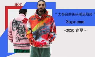 Supreme-【首波發售】大都會的街頭潮流趨勢(2020春夏)