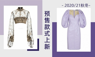預售款式上新(2020/21秋冬 預售款)
