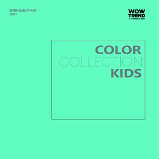 2021春夏 童裝 色彩企劃
