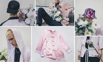 """""""玫瑰金""""真絲皇家返回CLOT的最新版本及CLOT&Kangol混合經典款式"""