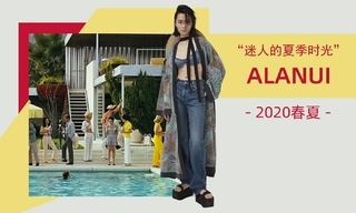 Alanui - 迷人的夏季時光(2020春夏)