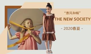 The New Society - 惠風和暢(2020春夏)