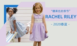 Rachel Riley - 糖果色的季節(2020春夏)