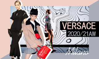 versace:無性別主義(2020/21秋冬)