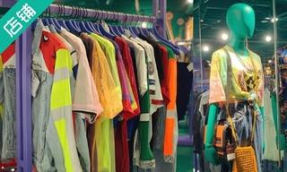 【店鋪賞析】富有創意的泰國設計時裝Absolute Siam Store復工了 & 走進泰國旅行愛好者的樂園 Voyager Club