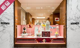 【櫥窗陳列】愛馬仕櫥窗里不止有奢侈品,還有驚艷藝術界的紙藝雕塑