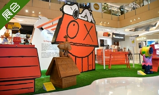 【展會】《PEANUTS》七十周年特別企劃 K11 CLASSICS REBORN藝術展+期間限定店 & 走進WOAW x Case Studyo期間限定Cristina BanBan畫廊